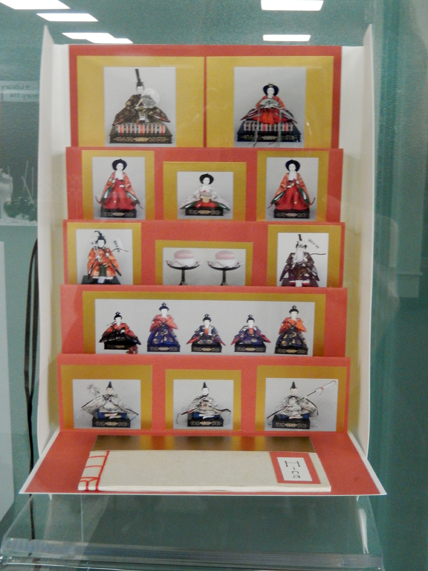 Hina Dolls by Shereen LaPlantz