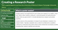 Screenshot from Creating a Research Poster research guide