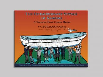 cover of book The Extraordinary Voyage of Kamome